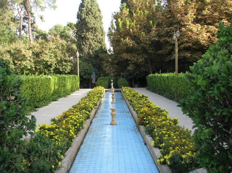 Jardín Árabe